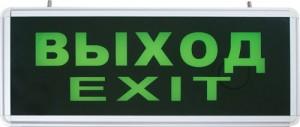 """EL50, светильник аккумуляторный """"ВЫХОД"""", 4 LED/0.6W 230V, DC зеленый 360*148*25 mm, серебристый"""