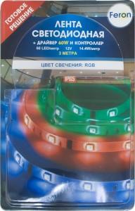 LS607, комплект влагозащищенной светодиодной ленты с драйвером 60W, 60SMD(5050)/m 14.4W/m 12V мультиколор на белом 3 метра