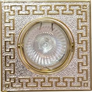 """2008SDL, светильник потолочный,  MR16 50W G5.3 """"квадрат"""" серебро-золото"""