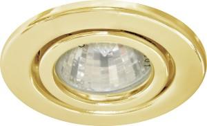 DL8/DL3102, светильник потолочный, MR11 35W G4.0 золото