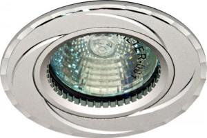 GS-M361S, светильник потолочный, MR16 50W G5.3 серебро