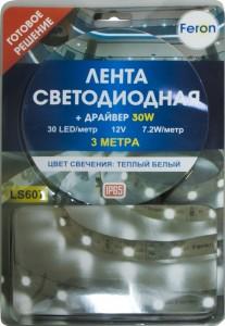 LS607, комплект влагозащищенной светодиодной ленты с драйвером 30W, 30SMD(5050)/m 7.2W/m 12V  теплый белый на белом 3 метра
