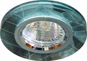 8045-2, светильник потолочный, MR16 G5.3 черный/белый, серебро