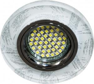 8686-2, светильники светодиодный встраиваемый, 15*2835 SMD MR16 12V 50W G5.3 белый, серебро