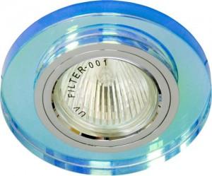 8060-2, светильник потолочный, MR16 G5.3 7-мультиколор, серебро (перламутр)