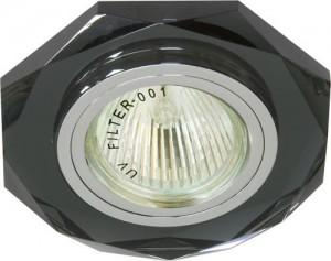8020-2, светильник потолочный, MR16 G5.3 серый, серебро