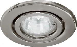 DL8/DL3102, светильник потолочный, MR11 35W G4.0 титан