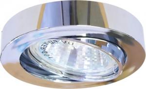 """DL162, светильник потолочный, MR16 50W G5.3 """"круг"""" поворотный, хром"""