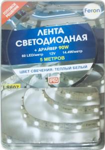 LS607, комплект влагозащищенной светодиодной ленты с драйвером 90W, 60SMD(5050)/m 14.4W/m 12V теплый белый на белом 5 метров