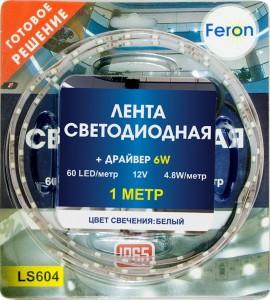 LS604, комплект влагозащищенной светодиодной ленты с драйвером 6W, 60SMD(3528)/m 4.8W/m 12V белый на белом 1 метр