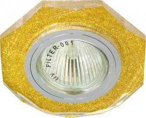 8020-2, светильник потолочный, MR16 G5.3 мерцающее золото, золото