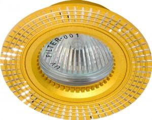 GS-M369G, светильник потолочный, MR16 G5.3 золото