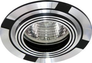 DL239, светильник потолочный, MR16 G5.3 алюминий