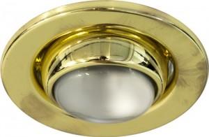 Светильник потолочный, R39 Е14 золото, 2712