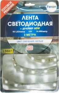 LS607, комплект влагозащищенной светодиодной ленты с драйвером 60W, 60SMD(5050)/m 14.4W/m  белый на белом 3 метра