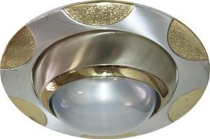 156-R39, светильник потолочный, R39 E14 матовое серебро-золото